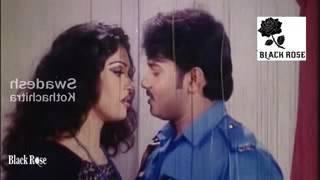 Bangla Movie Actress Sanu and alex kiss video hot romance
