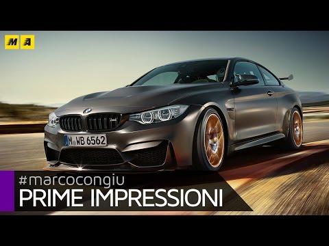 BMW M4 GTS Prova in pista Bonus ENGLISH SUB