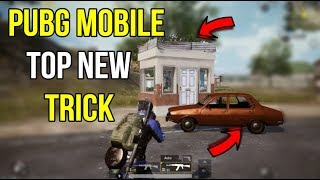 PUBG Mobile NEW Secret Trick | Only 0 5% People Know about this Trick !