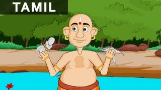 River Water - Tales of Tenali Raman In Tamil - Animated/Cartoon Stories For Kids