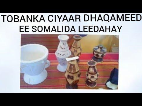 10ka Ciyaar Dhaqameed Somalida Ciyaarto Daawo