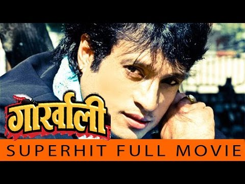 Xxx Mp4 Nepali Full Movie GORKHALI Late Shree Krishna Shrestha Jharana Thapa Latest Nepali Movie 3gp Sex