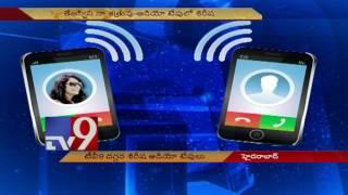 Beautician Sirisha's Audio tape leaked - TV9