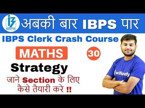 Xxx Mp4 200 PM IBPS Clerk 2018 Maths By Sahil Sir Strategy 3gp Sex