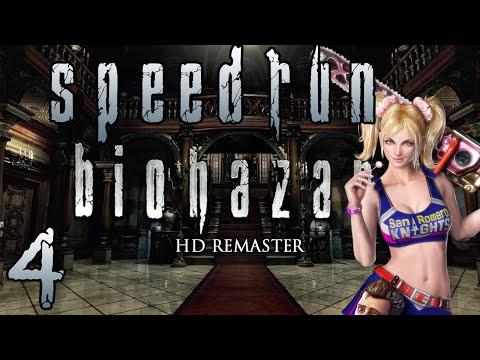 Xxx Mp4 RESIDENT EVIL HD Speed Run 1 16 27 Juliet Starling 4 3gp Sex