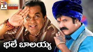 Balakrishna & Brahmanandam Funny Romantic Spoof | Telugu Movie Comedy Spoof | 2016 Best Funny Videos