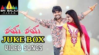 Rye Rye Jukebox Video Songs | Srinivas, Aksha | Sri Balaji Video