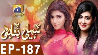 Meri Saheli Meri Bhabhi - Episode 187