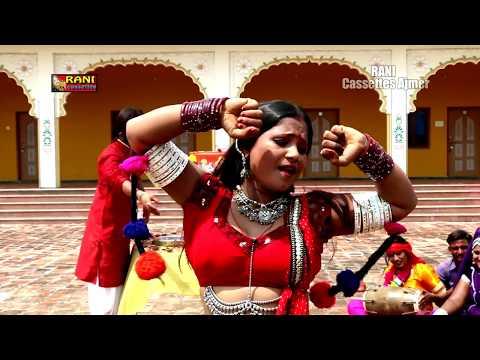 Xxx Mp4 Rani Rangili Rajsthani Dj Song 2017 भवानी आई पावणी Dj Marwari Song Rani Rangili DJ Dhamaka 3gp Sex