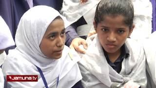 News of UCEP A K Khan Tech School, Chittagong aired in Jamuna TV 2015