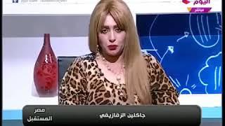 مأساه طفل صغير ....حلقه الجمعه 2017/12/15 (برنامج مصر المستقبل/فقرة طريق الخير)