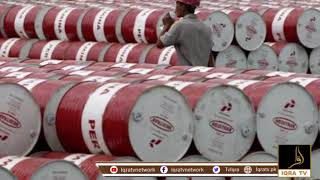 Discovery Of OIL Reserve In Pakistan | IQRA TV