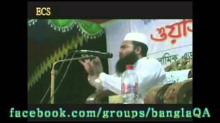 30 Munajat ki, kokhon kivabe korte hobe (Shaikh Muzaffar Bin Mohsin)