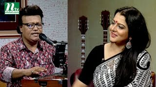 Aaj Sokaler Gaane | S Mamun| Debolina Sur | EP 477 | আজ সকালের গানে | Musical Program