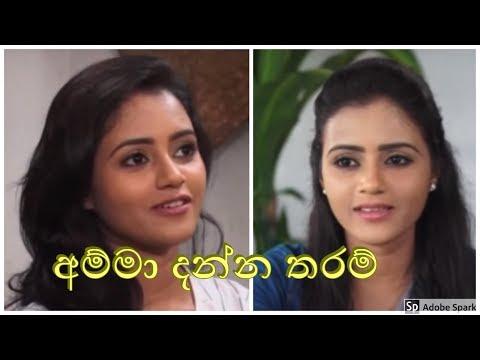 Xxx Mp4 Res Vihidena Jeewithe Amma Danna Tharam Dinakshi Priyasad 7th September 2016 3gp Sex