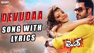 Temper Full Songs With Lyrics - Devuda Song - Jr. NTR, Kajal Aggarwal, Anoop Rubens