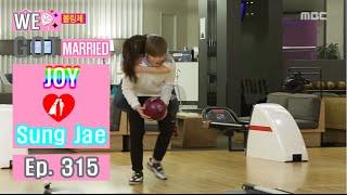 [We got Married4] 우리 결혼했어요 - Sung Jae The first clear 20160402