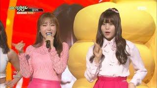 뮤직뱅크 - 홍진영 X 여자친구 엄지, 역대급 콜라보 무대! '엄지척'.20160422