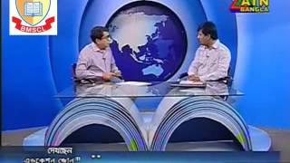 Bangladesh Malaysia Study Centre Ltd