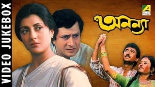 Ananya | অনন্যা | Bengali Movie Songs Video Jukebox | Aparna Sen, Ranjit Mullick