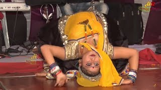 Latest Rajasthani Comedy Rajasthani Dj Song 2018 Stage Dance Comedy Hd