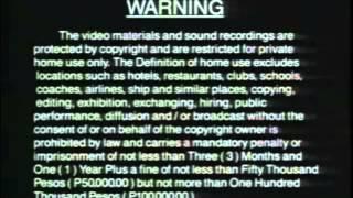 Various Videoke Record Labels and Warning Screens Logos in Blender