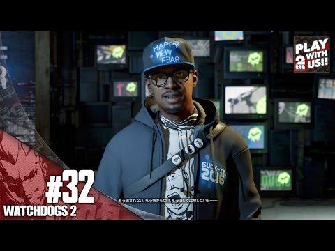 #32【TPS】弟者の「ウォッチドッグス2」【2BRO.】