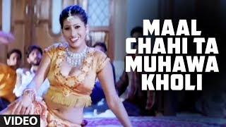 Maal Chahi Ta Muhawa Kholi (Bhojpuri Item Dance Video) Chhaila Babu Tu Kaisan Dildar Baadu Ho
