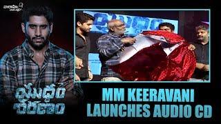 MM Keeravani Launches Audio CD at Yuddham Sharanam Audio & Trailer Launch | Chay Akkineni | Lavanya