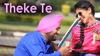 G Surjit (Mr. Ghola)|| THEKE TE || Swarn Productions || PWE || Latest Punjabi Song 2016