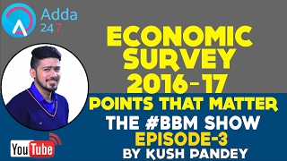 MUST WATCH ECONOMIC SURVEY 2016-17: FACTS THAT YOU MUST KNOW