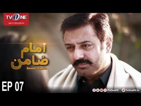 Imam Zamin | Episode 7 | TV One Drama | 9th October 2017