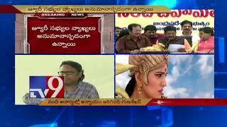 Rani Rudramma Devi deserved a Nandi Award || Gunasekhar - TV9 Today