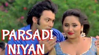 Parsadi Niyan | Romantic Bhojpuri Song | Movie