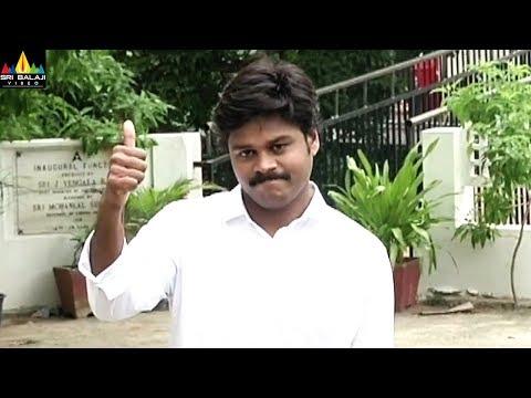 Xxx Mp4 Sapthagiri New Movie Opening Sapthagiri Super Fast Latest Telugu Movies Sri Balaji Video 3gp Sex