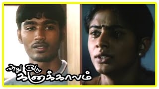 Adhu Oru Kana Kaalam Tamil Movie Scene | Dhanush behaves badly with Priyamani
