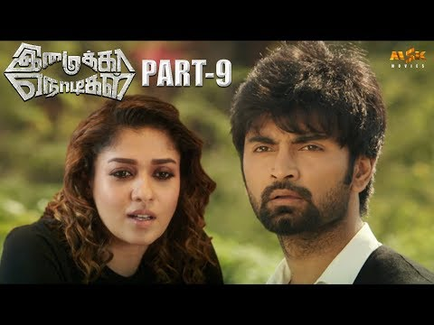 Xxx Mp4 Nayanthara Latest Tamil Movie Imaikkaa Nodigal Part 9 Atharvaa Nayanthara Anurag Kashyap 3gp Sex