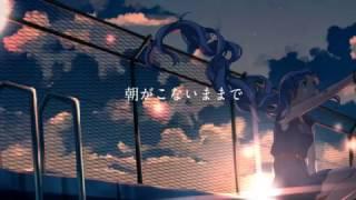 【初音ミク】 夜明けと蛍 【オリジナル】