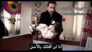 مقتل علي ميماتي وادي الذئاب ج 5