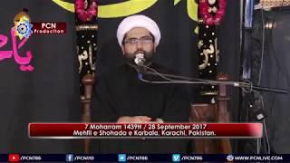 [Majlis] 7th Muharram 1439/2017 - Maulana Kumail Mehdavi
