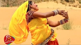 Jaat Ka Thaat || Rajasthani Exclusive Song 2016 || Full HD Video
