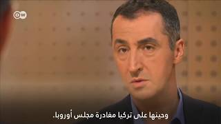 """جم أزدمير لـ DW: """"يجب أن تنتهي محادثات انضمام تركيا في حالة العمل بعقوبة الإعدام"""""""