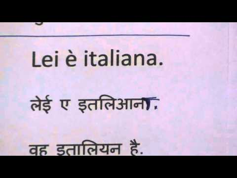 Learn Italian through Hindi lesson.4