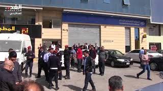 فيديو من أمام فرع البنك التجاري الأردني بمنطقة صويلح بعد تعرضه لسطو مسلح