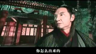 Ghost Story III -  Gongsun Jiu Niang - Video Trailer.mp4