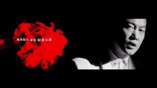 Download 陳奕迅 Eason Chan 新歌 《起點‧終站》MV 3Gp Mp4