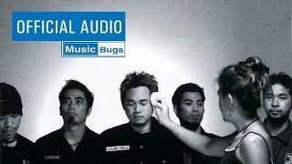 Goodbye - Big Ass [Official Audio]