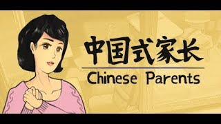 How to Download and Install Chinese Parents Free PC Game