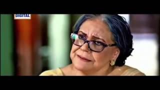 Mera Yaar Mila de Episode 1 NEw ARY Digital Drama 2016