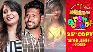 Fun Bucket | Silver Jubilee Episode - 25th Copy | Funny Videos | by Harsha Annavarapu